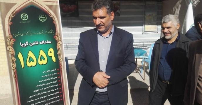 برپایی غرفه و شرکت در نمایشگاه روز جهانی خاک در استان یزد
