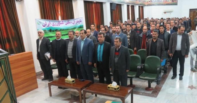 برگزاری 25 دوره آموزشی ویژه کارکنان در استان مازندران
