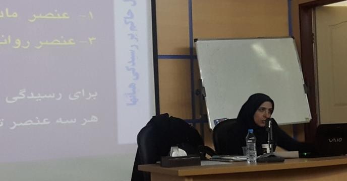 شرکت در دوره آموزش ویژه مدیران در استان البرز