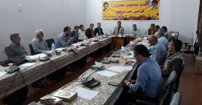 اعلام آموزش کارکنان در استان مازندران
