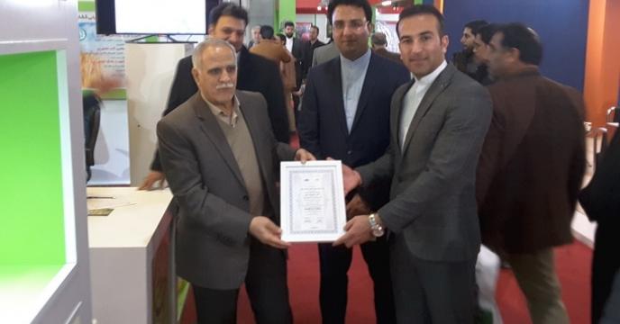 اختتامیه و ارائه لوح چهاردهمین نمایشگاه بین المللی کشاورزی در مشهد به مدیر شرکت خدمات حمایتی کشاورزی خراسان رضوی