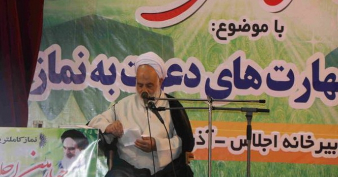 رتبه برتر جهاد کشاورزی استان مازندران در اقامه نماز