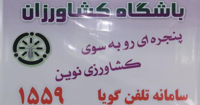 ارائه 58 هزار و 785 مورد اطلاعات هواشناسی در استان مازندران