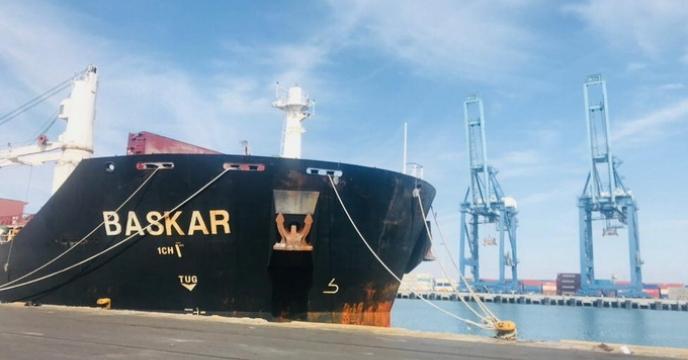 گزارش اتمام تخلیه کشتی باسکار از اسکله شهید رجایی-بندرعباس