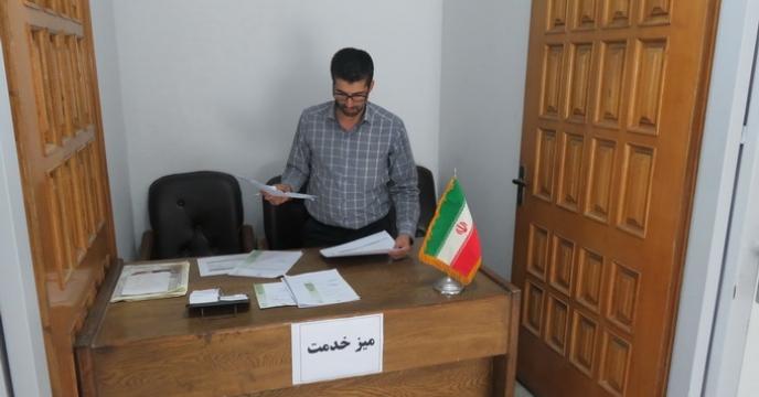 تکمیل فرم های مربوط به حقوق شهروندی در استان مازندران