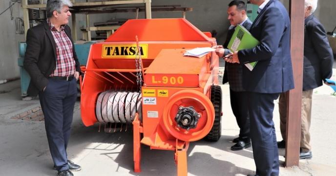 فروش ادوات و ماشین آلات کشاورزی