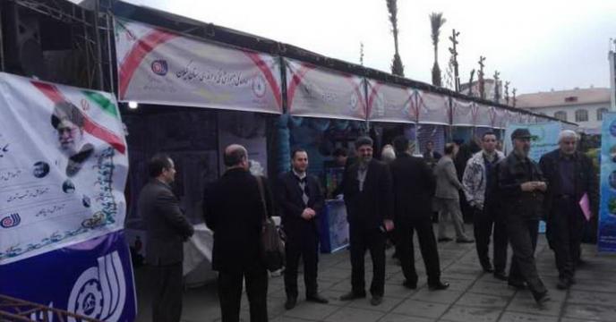 شرکت در نمایشگاه دستاوردهای 40ساله انقلاب اسلامی