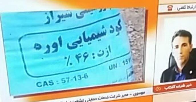 گزارش تصویری و رادیویی از میزان تامین نیاز کودی استان