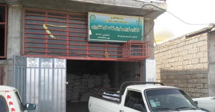 گزارش بازرسی و کنترل کیفی انبارکارگزاری توزیع کود در شهرستان رودان-استان هرمزگان
