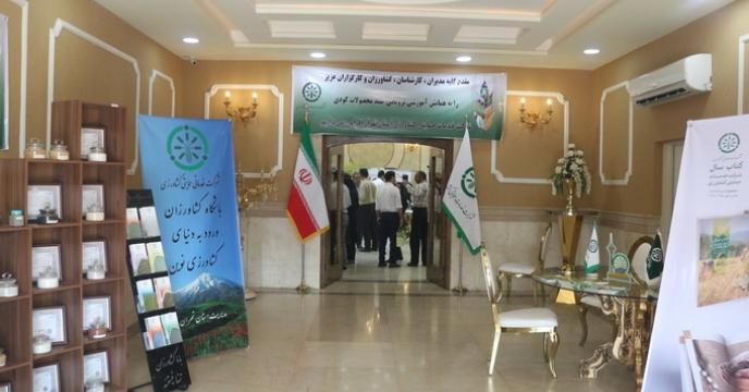 یازدهمین همایش ملی آموزشی و ترویجی سبد محصولات کودی شرکت های تولید کننده داخلی کشور در شرکت خدمات حمایتی کشاورزی استان تهران