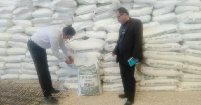 حضور نماینده شرکت خدمات حمایتی کشاورزی استان فارس در سایت و خط تولید کود سولفات آمونیوم