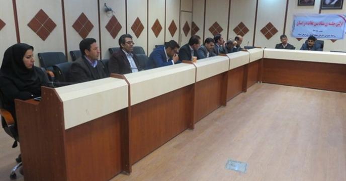 برگزاری اولین جلسه ستاد سن غلات در استان