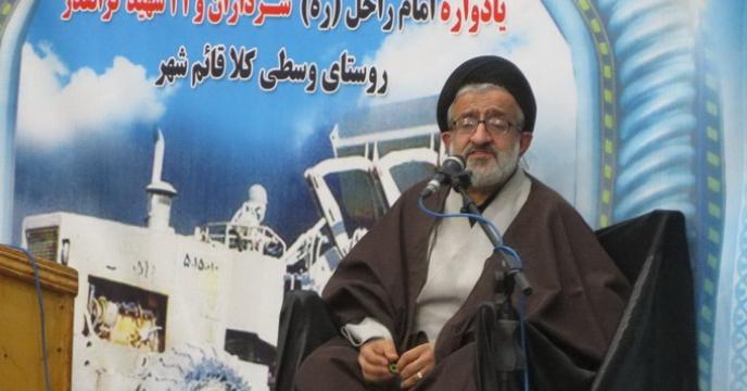 بزرگداشت رحلت امام خمینی و روز قدس، استان مازندران