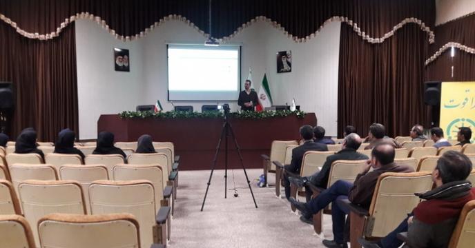برگزاری اولین جلسه الزامات استاندارد ISO/IEC17025
