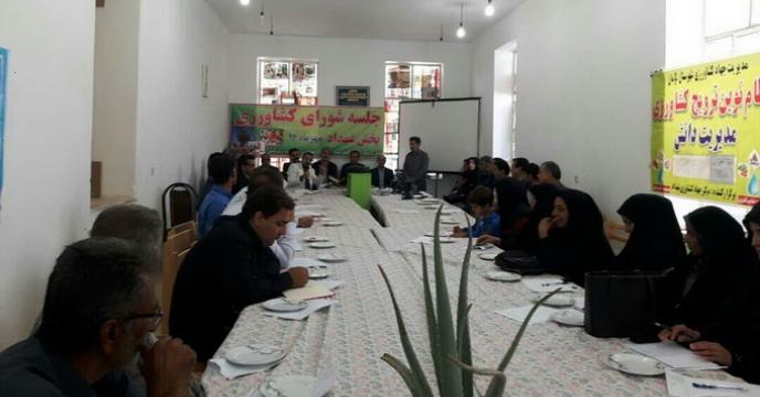 جلسه شورای کشاورزی منطقه شهداد استان کرمان