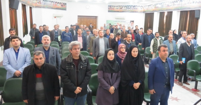 آشنایی کارگزاران مازندران با مباحث مالیات و تامین اجتماعی