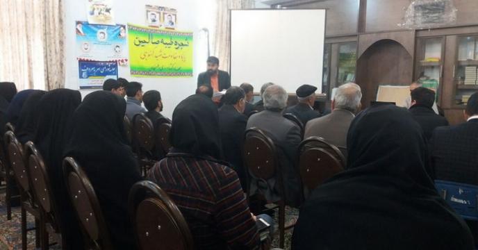 درشهرستان رفسنجان استان کرمان امروز برگزار گردید