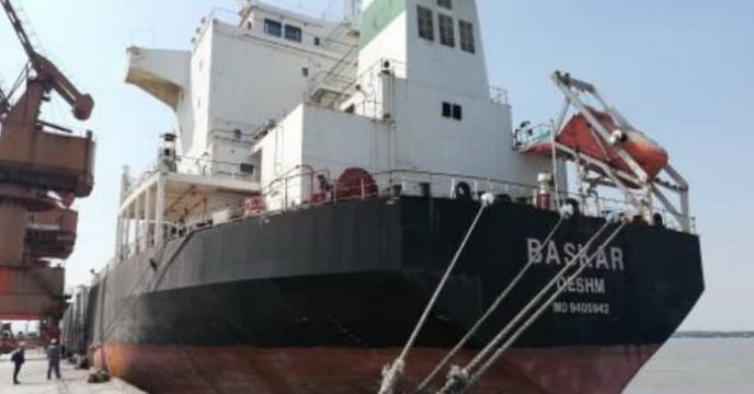 خبر ورود کشتی باسکار