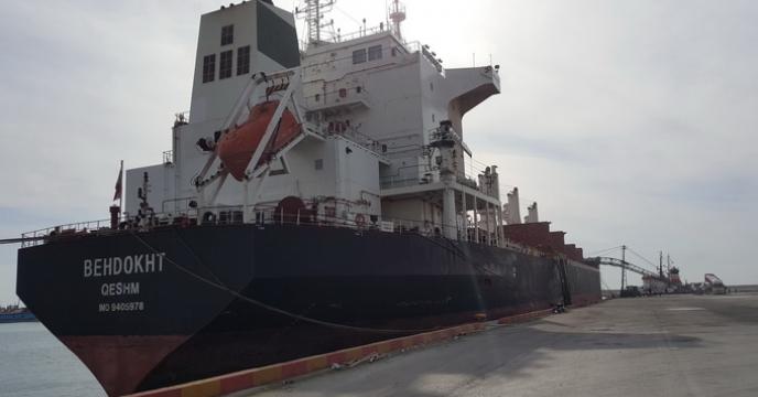 کشتی بهدخت حامل 43000 متریک تن کود شیمیائی اوره  وارد بندر امام خمینی (ره) خواهد شد