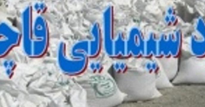 کشف کود غیرمجازدر استان البرز