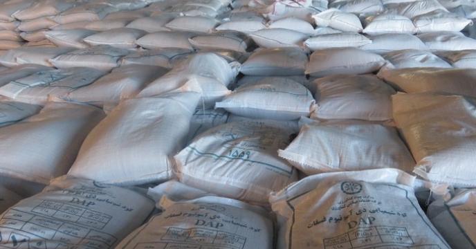 کنترل کیفی 950 تن کود دی آمونیوم فسفات در استان مازندران