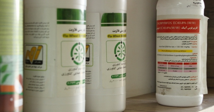 توزیع محصولات شیمیایی آبیک در استان گیلان