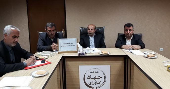 برگزاری نشست کارگزاران مرکز مازندران