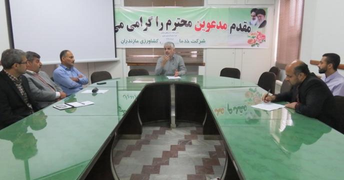 نشست سرگروههای صالحین در مازندران