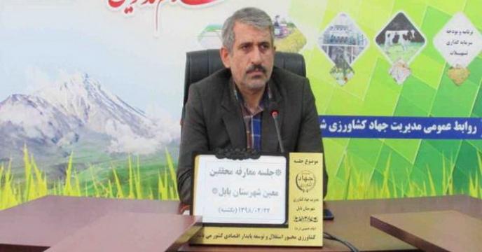 به کارگیری محققین معین در مزارع استان مازندران