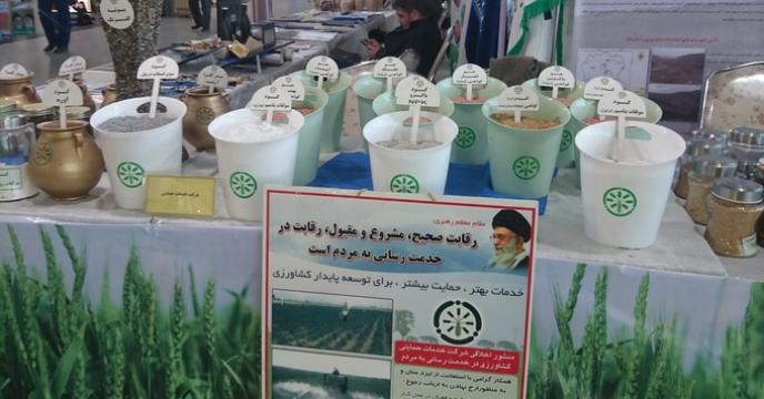 برگزاری نمایشگاه دستاوردهای چهل ساله انقلاب اسلامی در نمایشگاه کاسپین زنجان