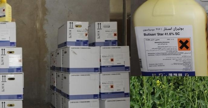 ارسال سم علف کش بوتیزان استار به استان خوزستان