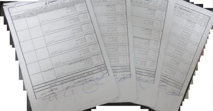 صدور 867 سند مالی در استان مازندران