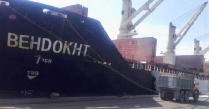 عملیات تخلیه کشتی بهدخت حامل 45000 تن کود اوره