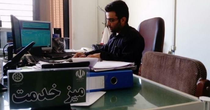 اجرای حقوق شهروندی و تکریم ارباب رجوع در استان فارس
