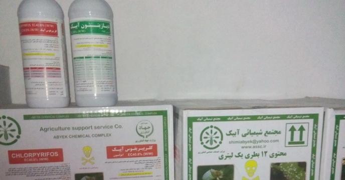 تامین 34هزار کیلوگرم /لیتر آفت کش نباتی در استان  مازندران