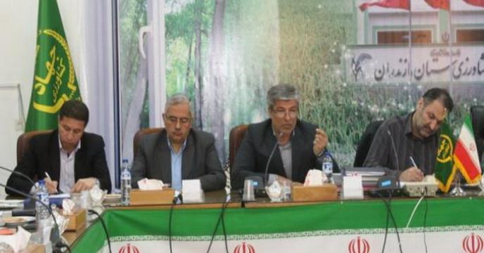 نشست تامین،توزیع و پایش کالاهای اساسی در  استان مازندران