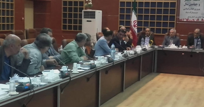 برگزاری جلسه تنظیم بازار در استان بوشهر