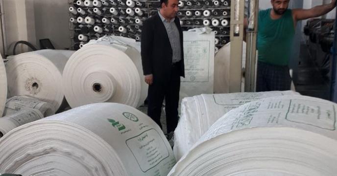 تولید و توزیع 2 میلیون و 900 هزار تخته کیسه کود درمازندران
