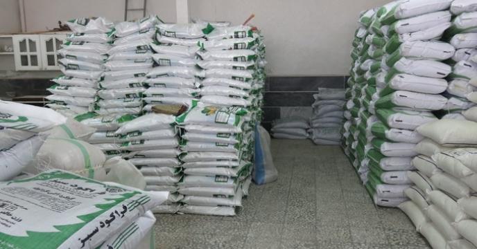 توزیع بیش از 75 هزار تن کود پرمصرف اوره در استان مازندران