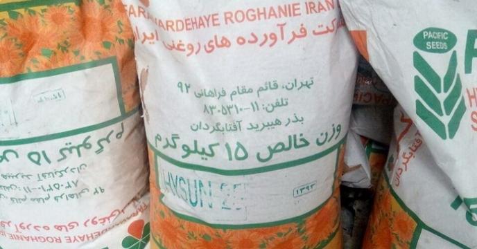 تدارک و توزیع بذر آفتابگردان در استان گلستان