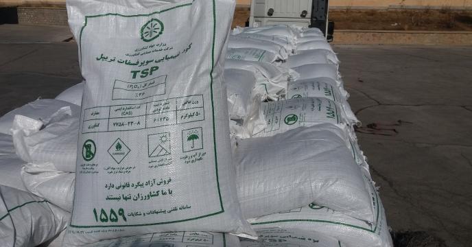 توزیع 735 تن کود اوره وبرداشت 15هزار تن گندم در شهرستان لردگان استان چهار محال وبختیاری