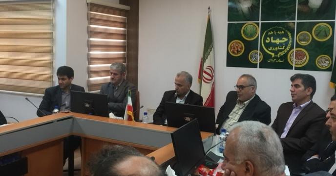 جلسه تامین و توزیع کالاهای اساسی در استان گیلان