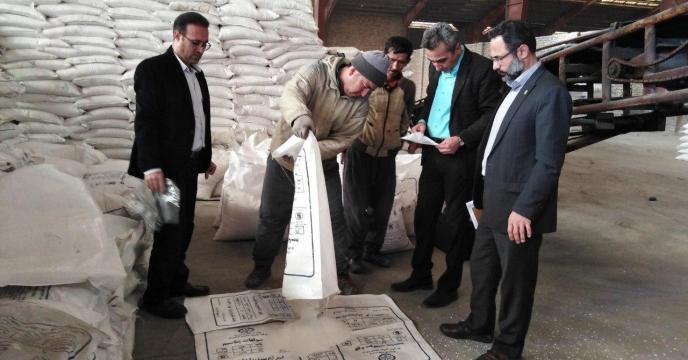 کنترل و نظارت برکیفیت  کود های شیمیایی تولید داخل کشور توسط کارشناسان فنی و بازرگانی شرکت خدمات حمایتی کشاورزی استان گلستان