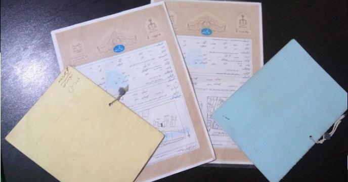 جایگزینی 3 مورد وثیقه ملکی با ضمانت نامه بانکی در استان مازندران