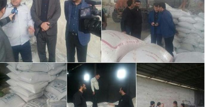 کشف دومین انبار بزرگ کود شیمیایی قاچاق در آمل  استان مازندران