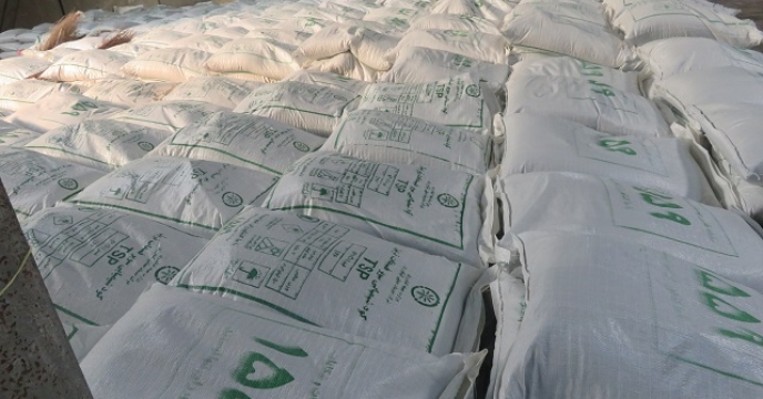 توزیع 145 تن کود سوپرفسفات از طریق تعاونی تولید در آمل