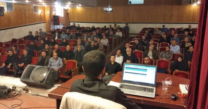 همایش توجیهی آموزشی سامانه تدارکات الکترونیکی دولت