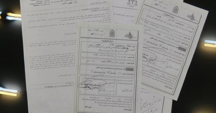 پیگیری پرونده های حقوقی در مازندران