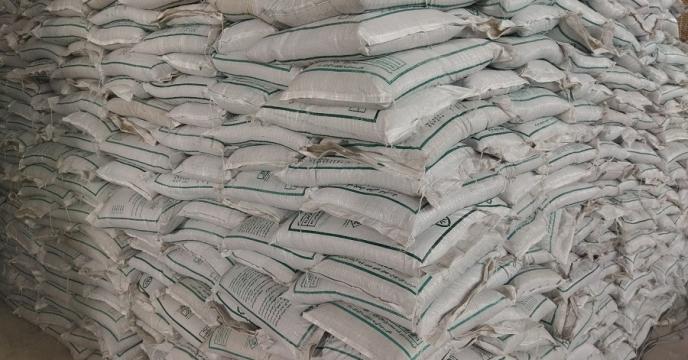 تامین و توزیع 250 تن کود سوپر فسفات تریپل