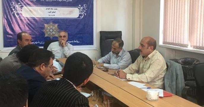 فعال شدن گروه پایش کودی در شهرستان های در البرز